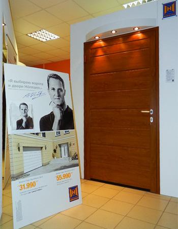 Входная дверь Hörmann