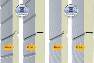 Новые секционные ворота с повышенной теплозащитой LPU67 Thermo